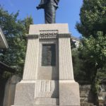 Sengakuji Tokyo