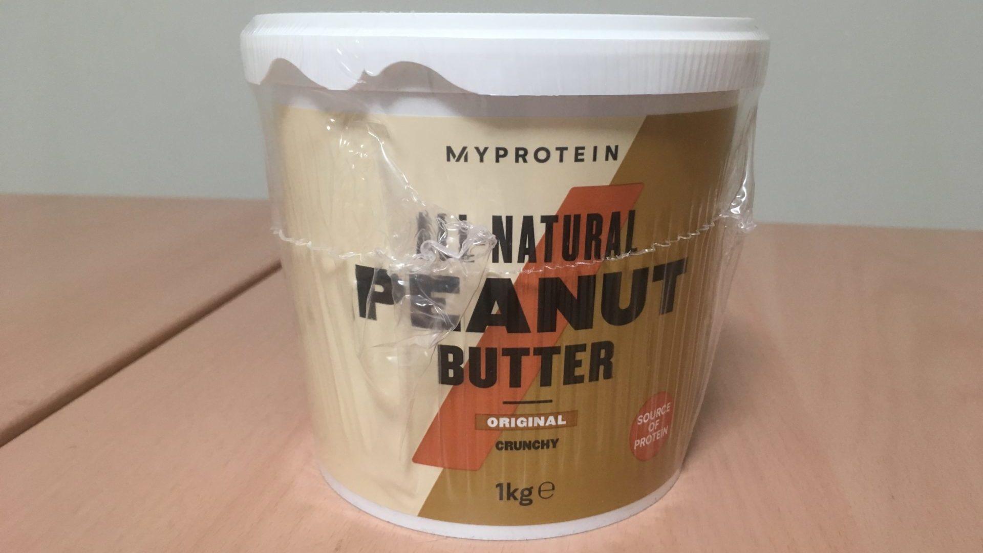 MyProtein Burro d'arachidi