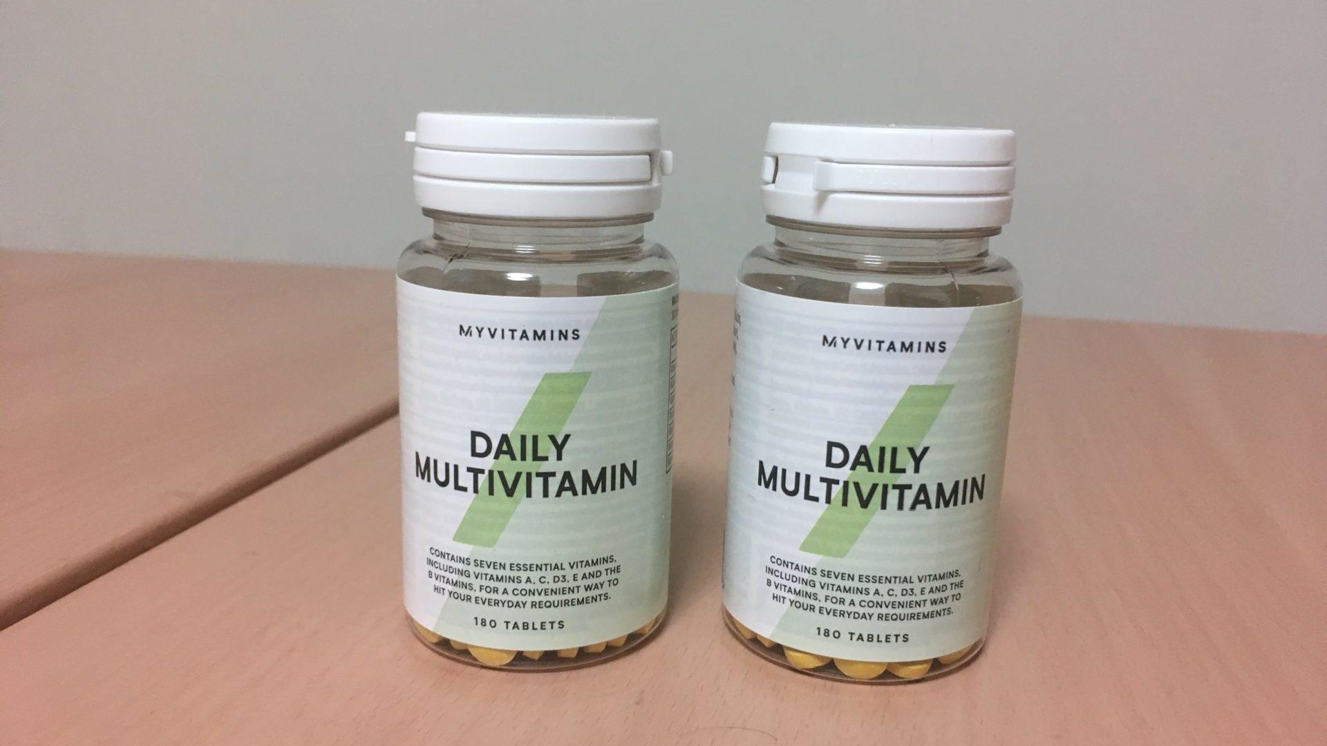MyProtein Multivitaminico