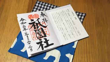 Quaderno per timbri Ysaka Jinja