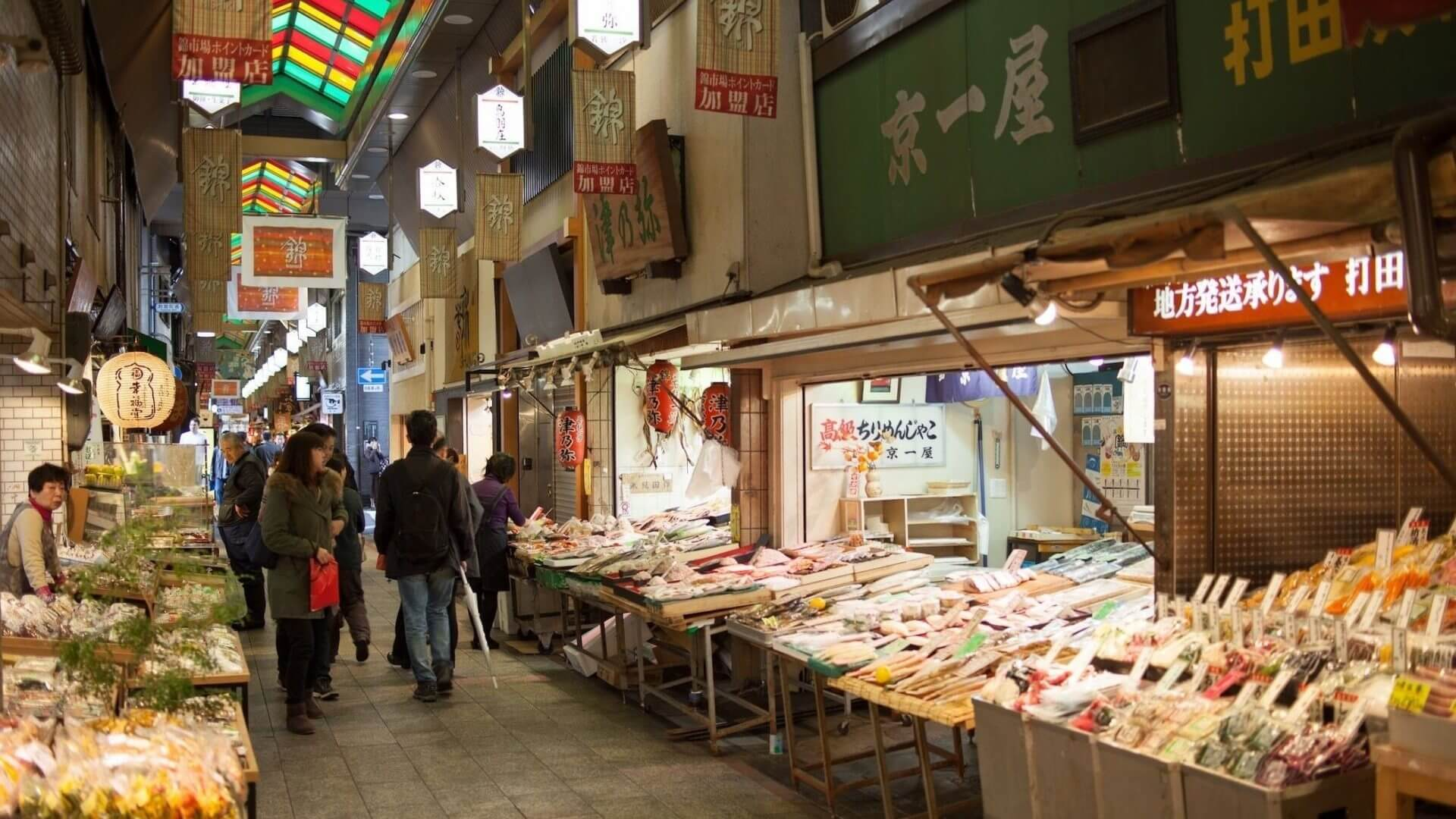 Nishiki Market Kyoto
