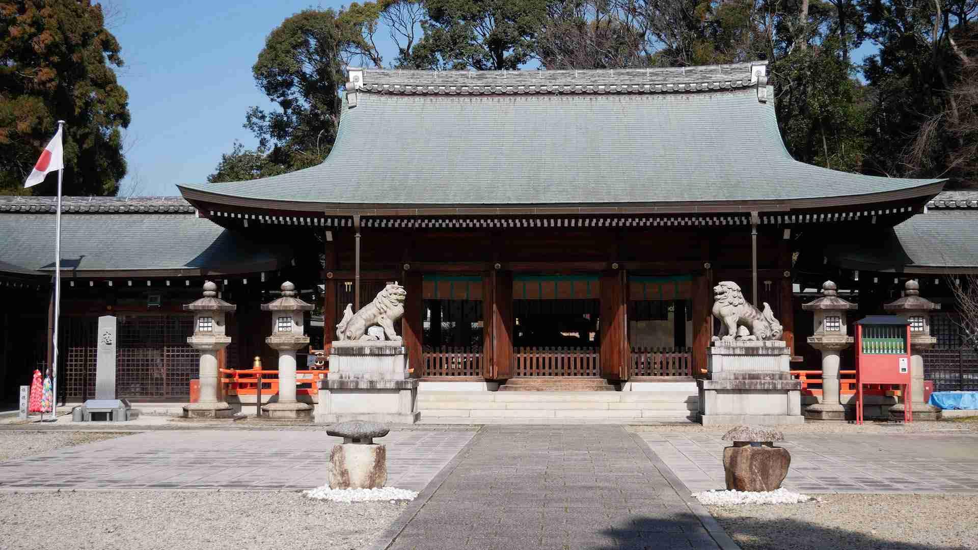 Ryozengokoku Jinja Kyoto