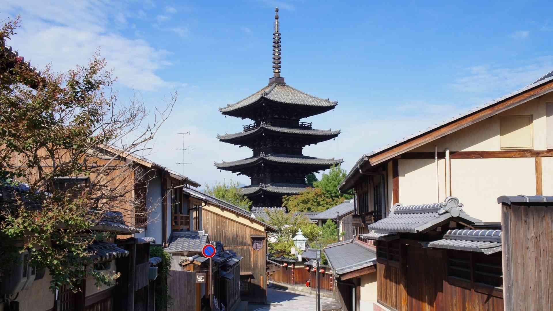 Hokanji Kyoto