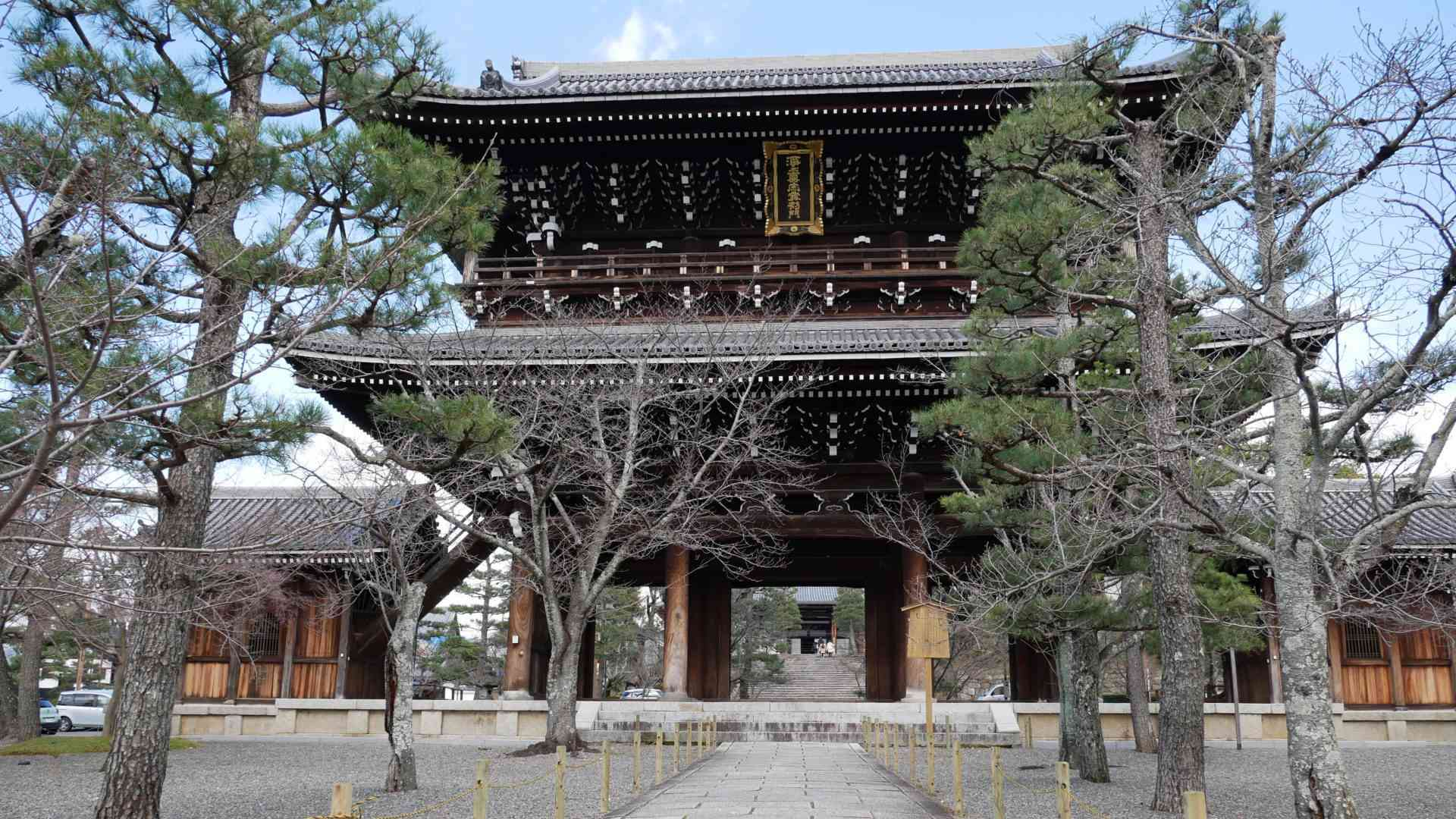 Konkaikomyoji Kyoto
