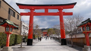 Fushimi Inari Taisha Kyoto