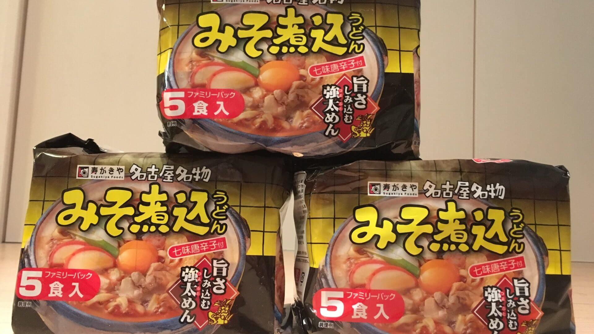 Misonikomi udon Sugakiya