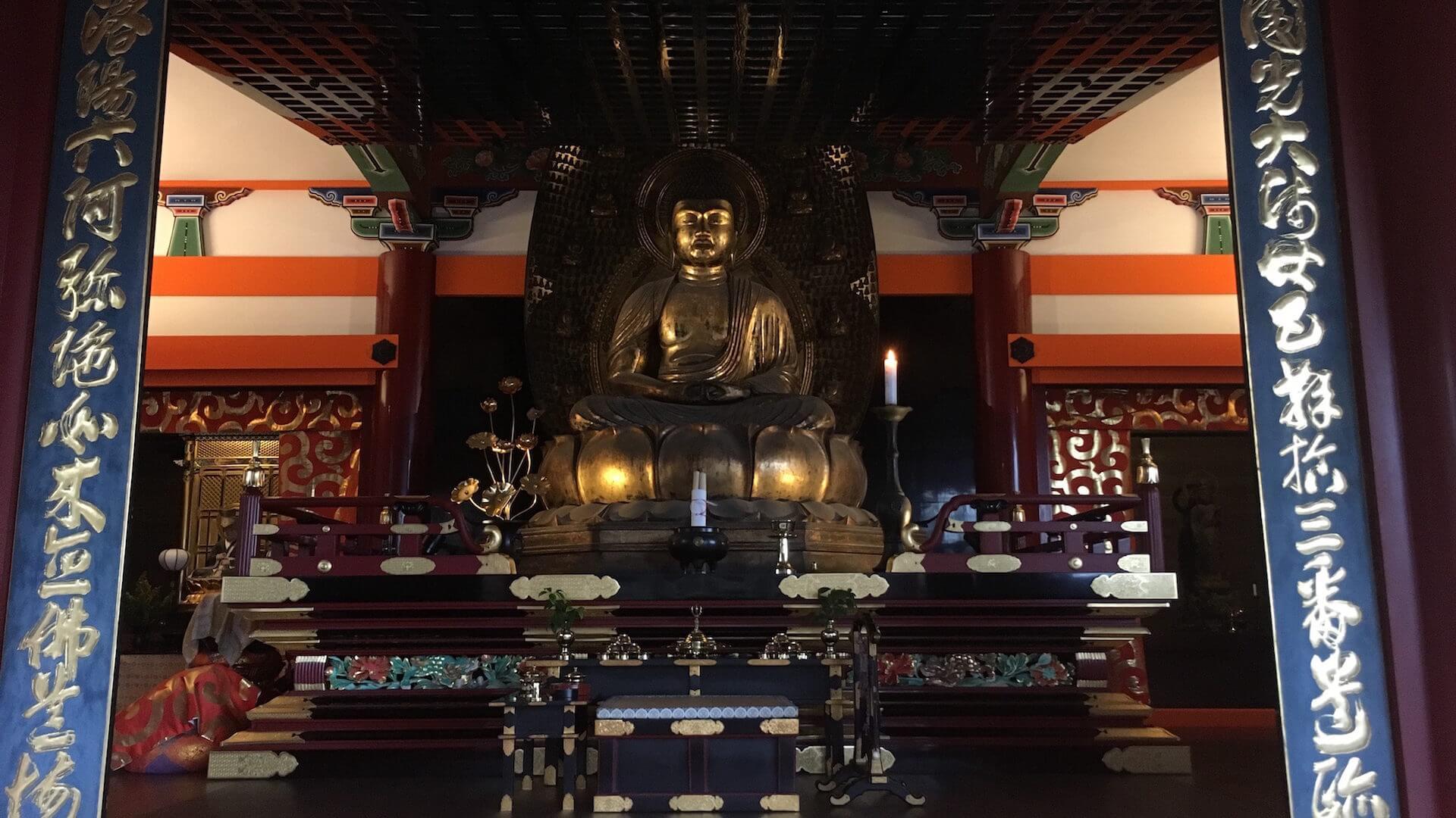 Kyoto, Kiyomizudera 28/1/2020