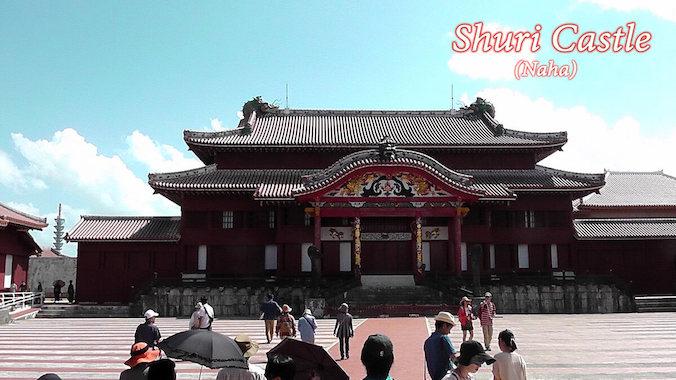 Castello di Shuri