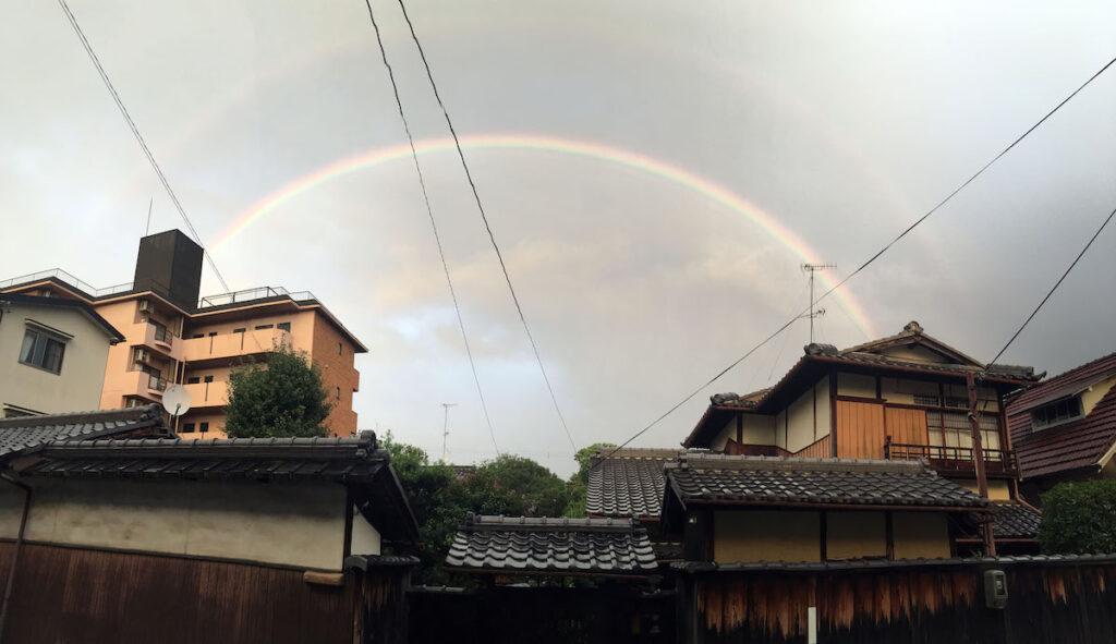 arcobaleno evidenza