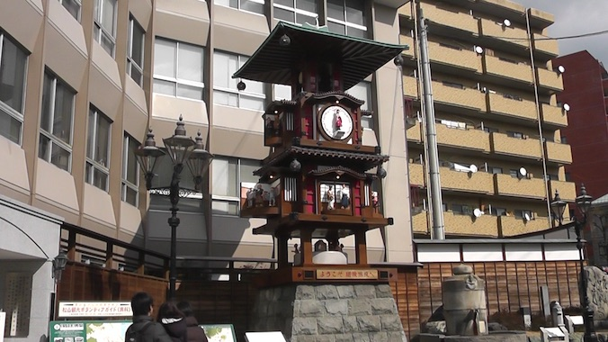 Orologio Botchan Karakuri