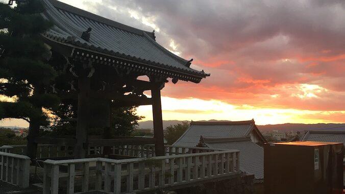Konkaikomyoji - tramonto