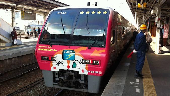 Il treno di ANPANMAN